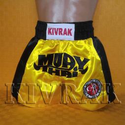 Muay Thai Şort Nakışlı